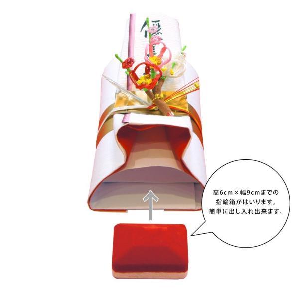 yuinou702 結納品の結納セット 七品目 現物式のおすすめ結納品(酒代含む) yuinou-mizuhiki 04