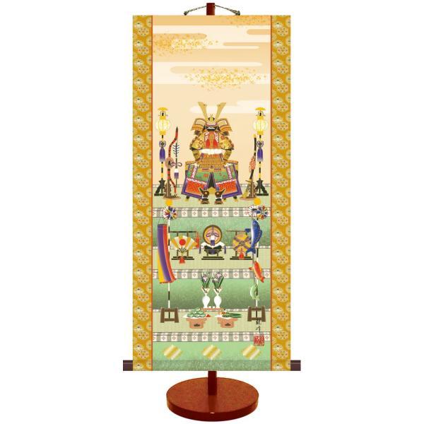 端午の節句掛軸(掛け軸) 鎧兜飾り 山村観峰作 約横31cm×縦70cm(モダン表装・専用スタンド付)d5812