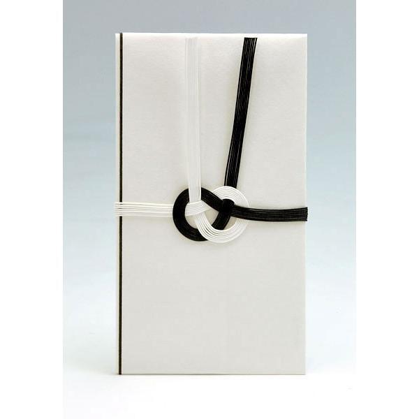 金包(不祝儀袋・香典袋 (仏式用))〜3万円に最適 HH101(黒白:直書き)