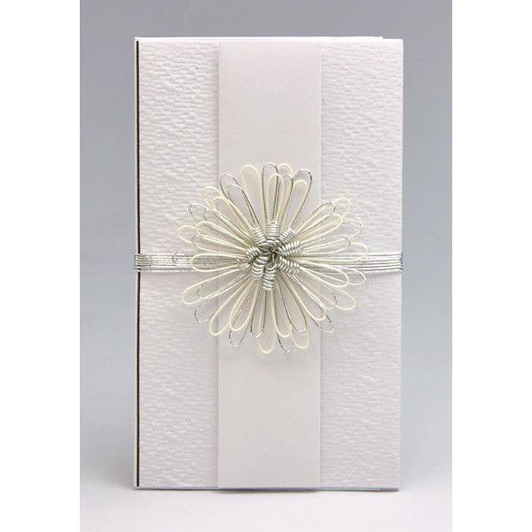 金包(不祝儀袋・香典袋(神式・キリスト教))〜3万円に最適 HH203(花 白グレー:直書き)