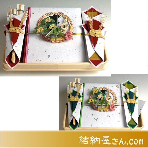 結納-記念品メインの結納品の同時交換- 目録セット(松竹梅)