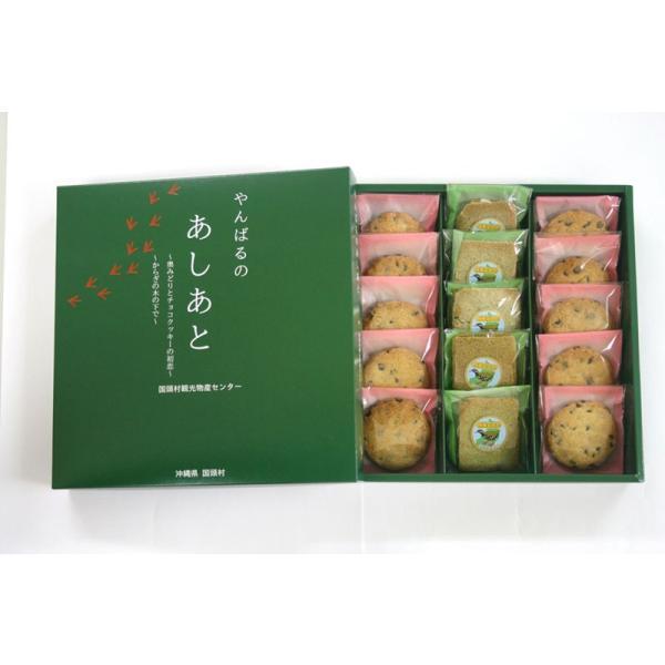 やんばるのあしあとクッキー(おくみどり茶とからぎ茶・2種類のクッキー詰め合わせ15枚入り)|yuiyui-k|03