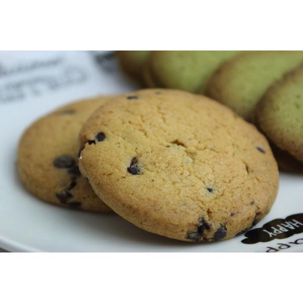 やんばるのあしあとクッキー(おくみどり茶とからぎ茶・2種類のクッキー詰め合わせ15枚入り)|yuiyui-k|04
