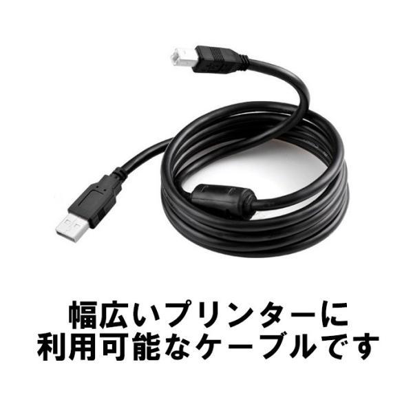 プリンターケーブル 1.5M 3M/プリンター USB ケーブル/usb プリンター ケーブル エプソン キヤノン対応 DM-茶大封筒|yukaiya|02