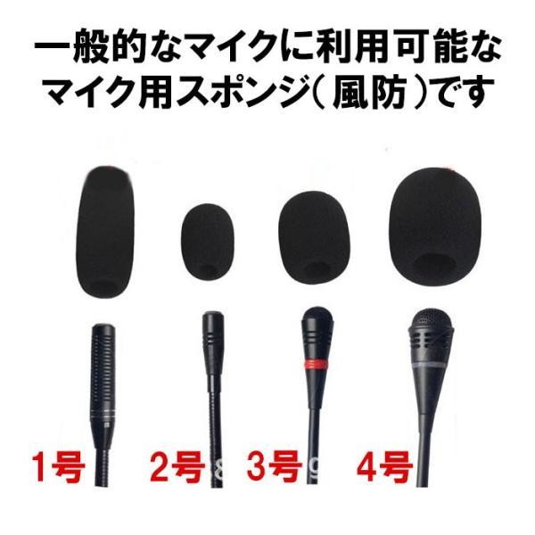 マイク スポンジ 3個/ヘッドセット スポンジ/インカム スポンジ/風防 マイク DM-白中封筒|yukaiya|02