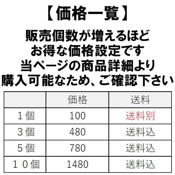 マイク スポンジ 3個/ヘッドセット スポンジ/インカム スポンジ/風防 マイク DM-白中封筒|yukaiya|06