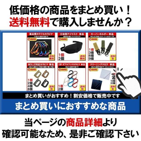 Wii U センサーバー ワイヤレス 新品 互換品 外内茶長プ DM-その他|yukaiya|04