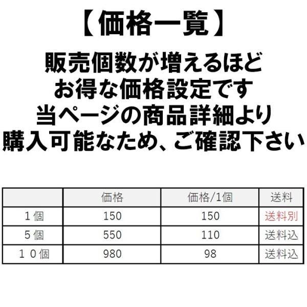 シルバークロス 5枚/シルバークリーナー/シルバー磨き クロス/銀磨き/ジュエリークロス/銀製品 お手入れ/定形内|yukaiya|05