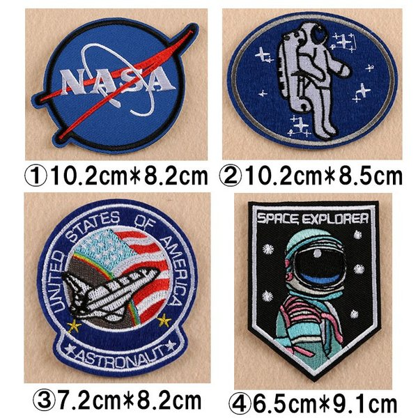 宇宙 スペースシャトル NASA ワッペン 8枚セット/エンブレム 骸骨 ドクロ 星 惑星/定形外内|yukaiya|02