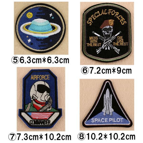 宇宙 スペースシャトル NASA ワッペン 8枚セット/エンブレム 骸骨 ドクロ 星 惑星/定形外内|yukaiya|03