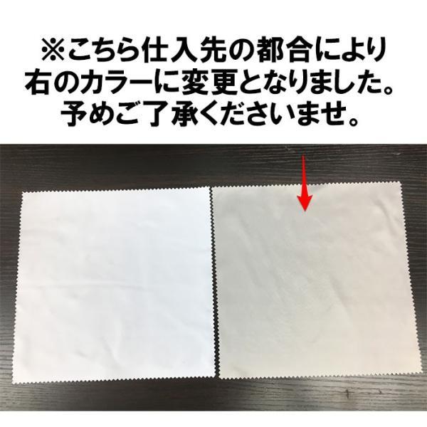 メガネ拭き 4枚 眼鏡拭き クリーニングクロス カメラレンズクリーナー 定形内|yukaiya|03