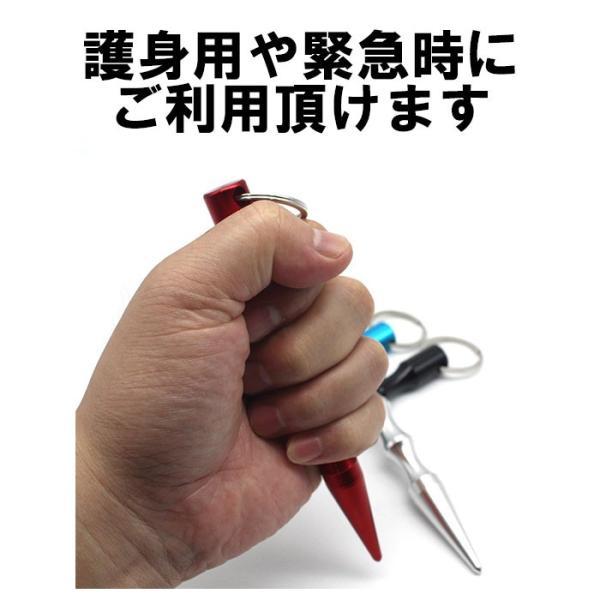 防犯グッズ 護身用 武器 タクティカルスティック 護身用品 護身グッズ 定形外内|yukaiya|02