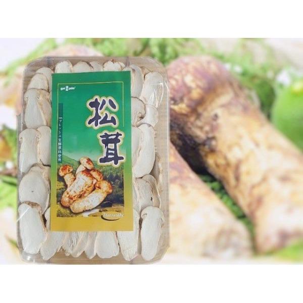 【送料無料!!】FD松茸AS1 フリーズドライ 松茸 25g(約100枚 約3〜5cm/枚 まつたけ 乾燥) [常温限]