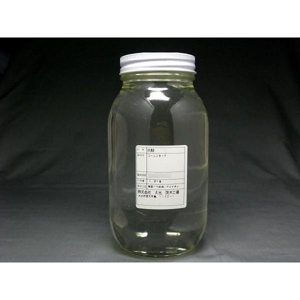 水飴 1.2kg 瓶入 (瓶込:約1.7kg 業務用 コーンスターチ 水あめ みずあめ) [常温]