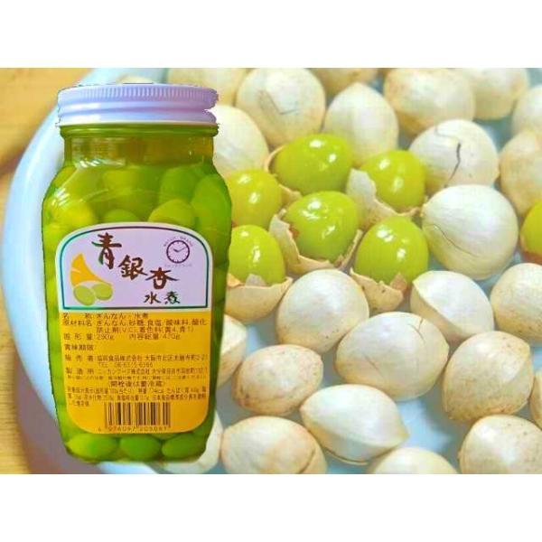 青銀杏 水煮 角瓶 (固形量:290g  ぎんなん ギンナン あお 緑色 翡翠色) [常温]