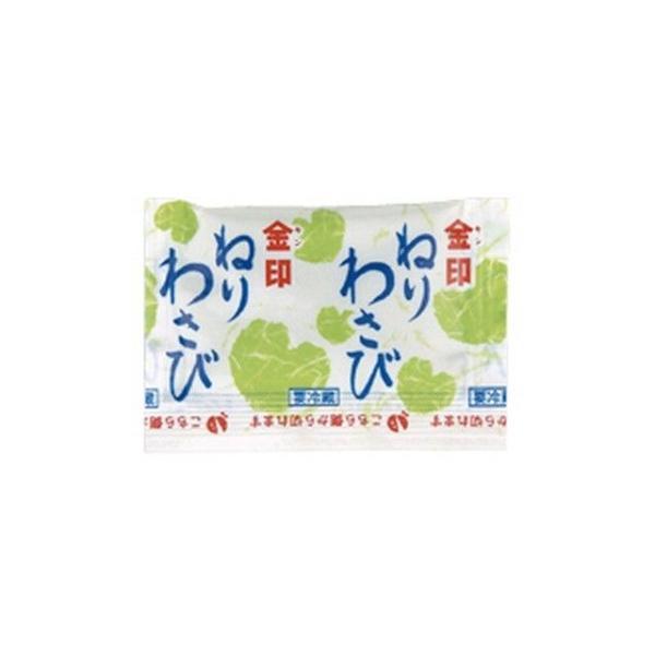 金印 ねりわさび 2.5gx200入 P-2 (練り 山葵 ワサビ わさび 小袋) [冷凍]