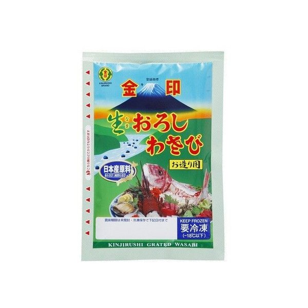 金印 生おろしわさび お造り用 200g RO-1 (山葵 ワサビ わさび) [冷凍]