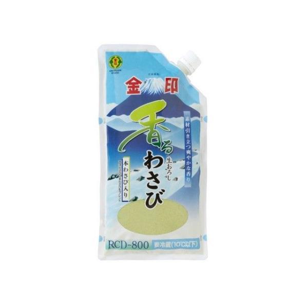 金印 香る生おろしわさび 800g RCD-800 (山葵 ワサビ わさび) [冷凍]