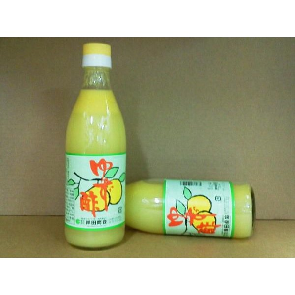 柚子酢 360ml (柑橘 果汁 ゆず) [冷蔵(冬季常温)]
