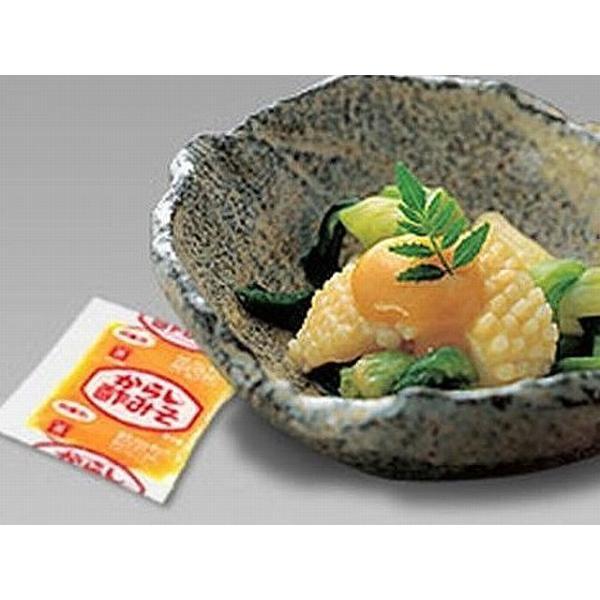 からし酢みそ 20g×20入 藤商店 (辛子 スミソ 小袋 仕出し) [冷蔵(冷凍可)]