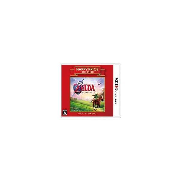 【3DS】ハッピープライスセレクション ゼルダの伝説 時のオカリナ 3D [4902370534962] [Nintendo 3DS]|yukidaruma-store