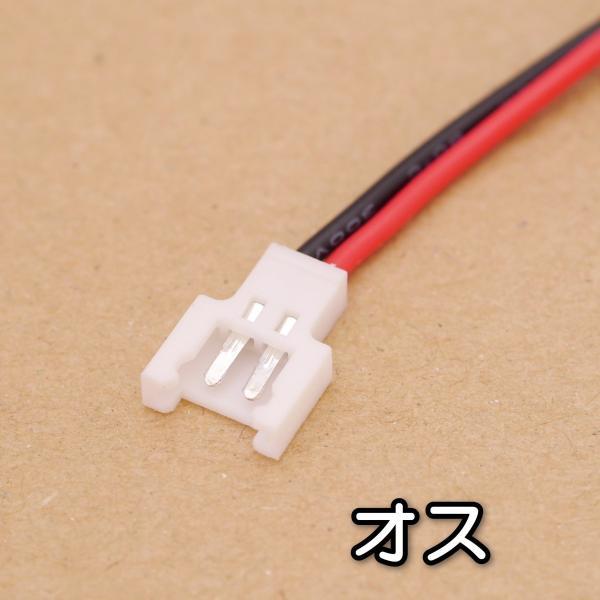補修パーツ バッテリーコネクタ平型 配線付き [平行輸入品]|yukiguni-net|03