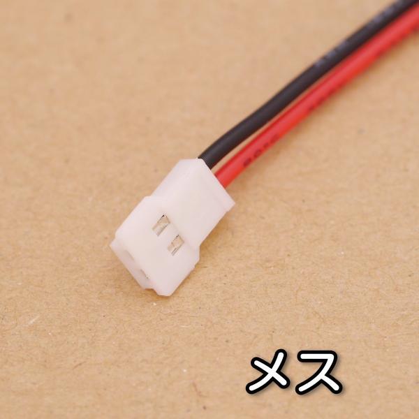 補修パーツ バッテリーコネクタ平型 配線付き [平行輸入品]|yukiguni-net|04