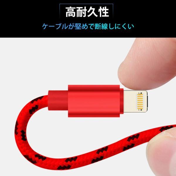 iPhone 充電ケーブル Micro USB 兼用 充電コード Android 対応 断線防止 2in1 データ転送 急速充電 2.4A ナイロン編み 両面挿し USBケーブル 特許取得技術 yukiko121 04