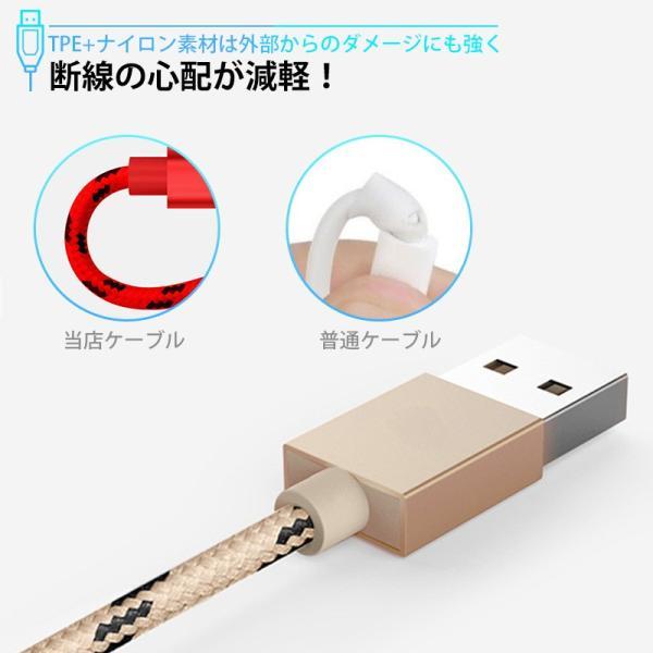 iPhone 充電ケーブル Micro USB 兼用 充電コード Android 対応 断線防止 2in1 データ転送 急速充電 2.4A ナイロン編み 両面挿し USBケーブル 特許取得技術 yukiko121 07