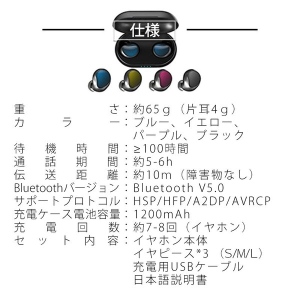 ワイヤレス イヤホン bluetooth 5.0 iphone Android アンドロイド 対応 自動ペアリング 防水 タッチ型 超小型 完全ワイヤレス 片耳 両耳 日本語説明書対応|yukiko121|12