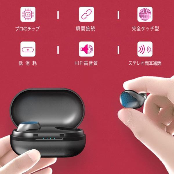 ワイヤレス イヤホン bluetooth 5.0 iphone Android アンドロイド 対応 自動ペアリング 防水 タッチ型 超小型 完全ワイヤレス 片耳 両耳 日本語説明書対応|yukiko121|03