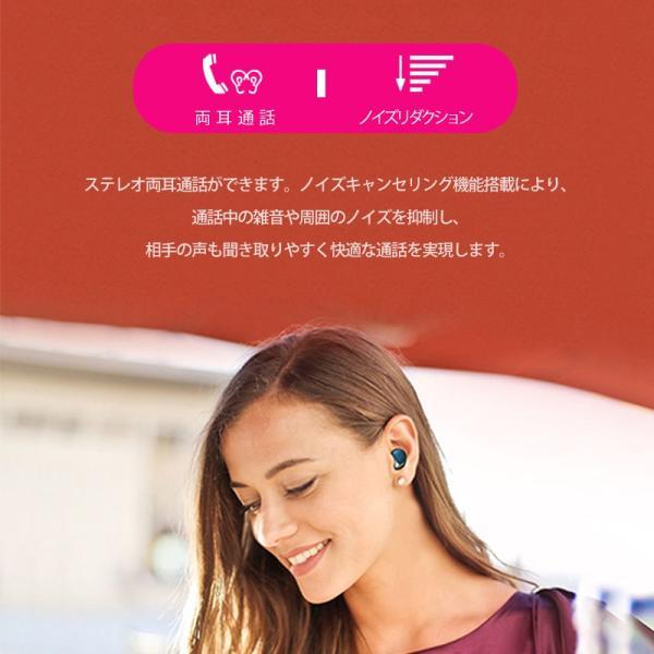 ワイヤレス イヤホン bluetooth 5.0 iphone Android アンドロイド 対応 自動ペアリング 防水 タッチ型 超小型 完全ワイヤレス 片耳 両耳 日本語説明書対応|yukiko121|05