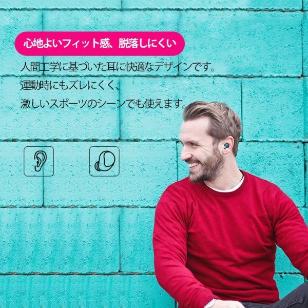 ワイヤレス イヤホン bluetooth 5.0 iphone Android アンドロイド 対応 自動ペアリング 防水 タッチ型 超小型 完全ワイヤレス 片耳 両耳 日本語説明書対応|yukiko121|07