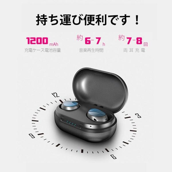 ワイヤレス イヤホン bluetooth 5.0 iphone Android アンドロイド 対応 自動ペアリング 防水 タッチ型 超小型 完全ワイヤレス 片耳 両耳 日本語説明書対応|yukiko121|08