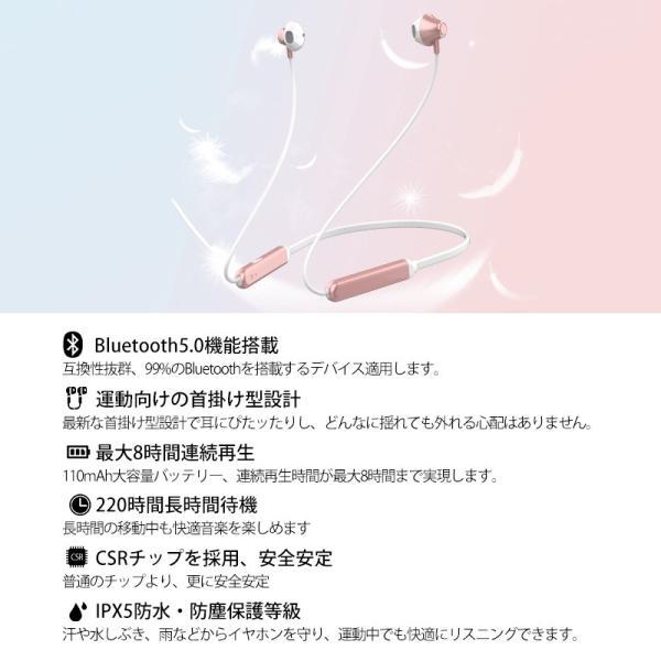 ワイヤレス イヤホン bluetooth 5.0 高音質 防水 ワイヤレスイヤホン アンドロイド Android iPhone 対応 スポーツ ミニ軽量  マイク 内蔵 超長待機時間 yukiko121 02
