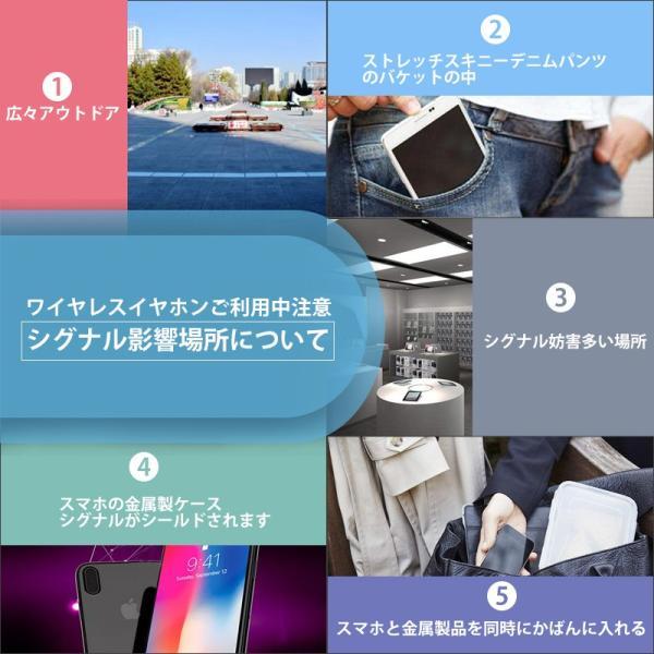 ワイヤレス イヤホン bluetooth 5.0 高音質 防水 ワイヤレスイヤホン アンドロイド Android iPhone 対応 スポーツ ミニ軽量  マイク 内蔵 超長待機時間 yukiko121 11