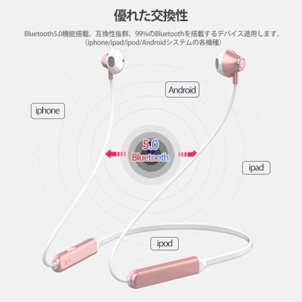 ワイヤレス イヤホン bluetooth 5.0 高音質 防水 ワイヤレスイヤホン アンドロイド Android iPhone 対応 スポーツ ミニ軽量  マイク 内蔵 超長待機時間 yukiko121 03
