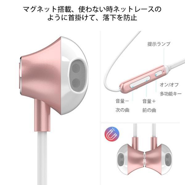 ワイヤレス イヤホン bluetooth 5.0 高音質 防水 ワイヤレスイヤホン アンドロイド Android iPhone 対応 スポーツ ミニ軽量  マイク 内蔵 超長待機時間 yukiko121 06