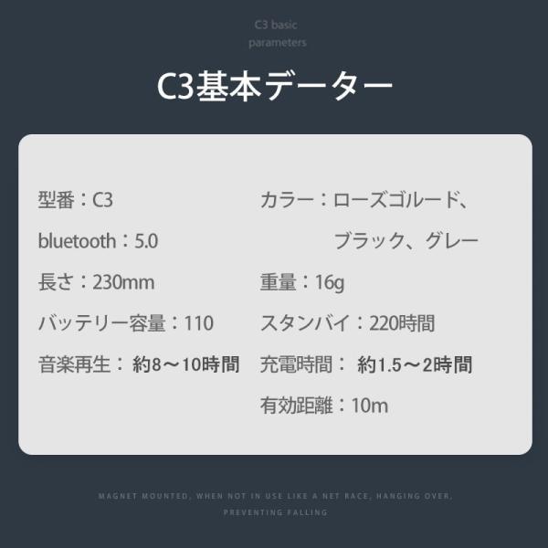 ワイヤレス イヤホン bluetooth 5.0 高音質 防水 ワイヤレスイヤホン アンドロイド Android iPhone 対応 スポーツ ミニ軽量  マイク 内蔵 超長待機時間 yukiko121 10