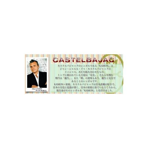 コインケース メンズ CASTELBAJAC(カステルバジャック)Doroite(ドロワット小物)財布 小銭入れ 牛革 BOX型小銭入れ 本革|yukio-labo|04