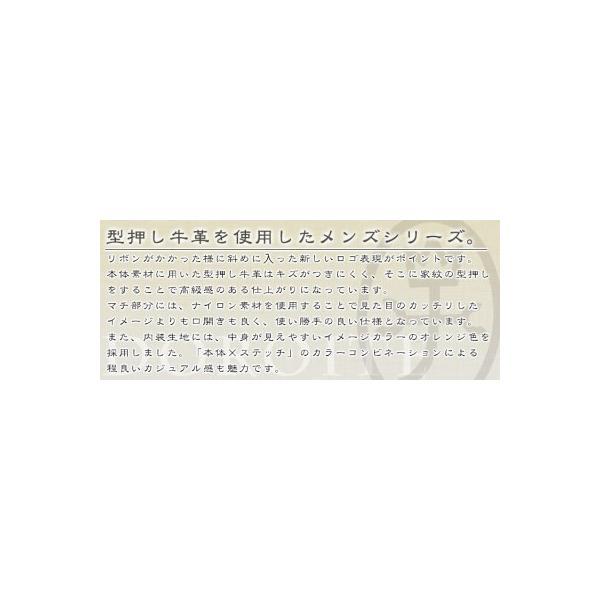 コインケース メンズ CASTELBAJAC(カステルバジャック)Doroite(ドロワット小物)財布 小銭入れ 牛革 BOX型小銭入れ 本革|yukio-labo|05