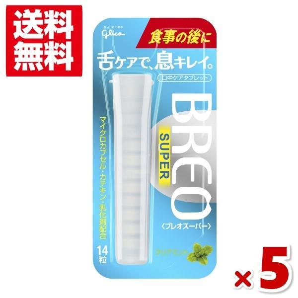 江崎グリコ ブレオ BREO SUPER クリアミント 5入(ポイント消化) (np) メール便全国送料無料