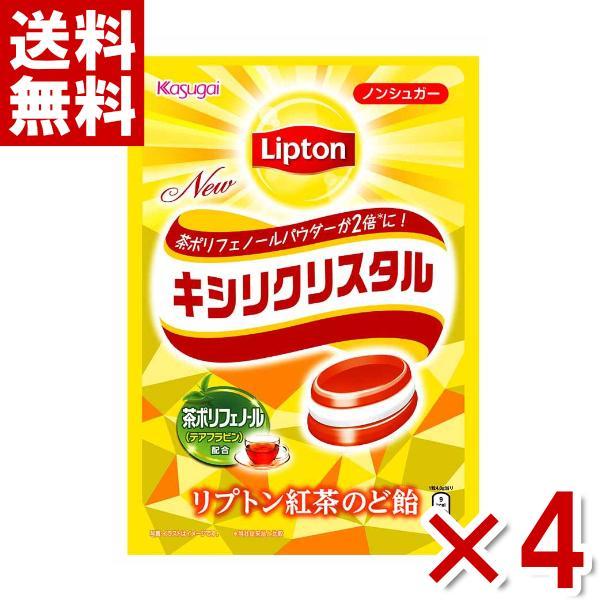 春日井 58g キシリクリスタル リプトン紅茶のど飴 4入 (ポイント消化)(np) メール便全国送料無料