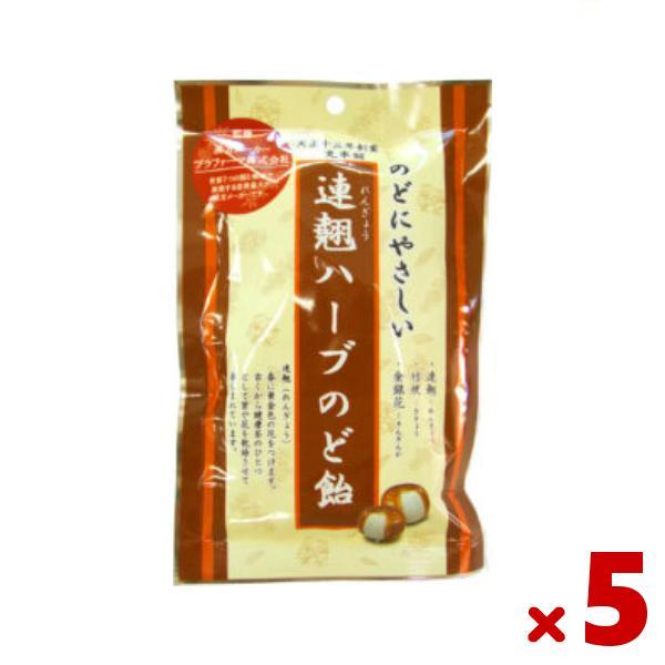 大丸本舗 連翹ハーブのど飴 5入 (ポイント消化) メール便全国送料無料