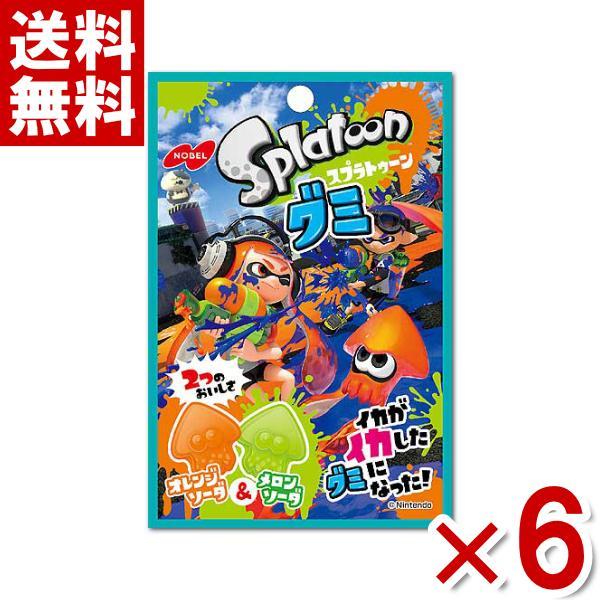 ノーベル スプラトゥーングミ オレンジソーダ&メロンソーダ 6入 (ポイント消化) (np) メール便全国送料無料