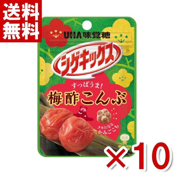 味覚糖 シゲキックス 梅酢こんぶ 10入 (ポイント消化) (np)* メール便全国送料無料