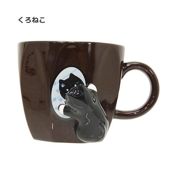 マグカップ ねこ コップ ネコ雑貨 ミラーマグ キッチン雑貨 食器 キッチン雑貨 かわいい おしゃれ キャット プレゼント ギフト|yume-bazar|03