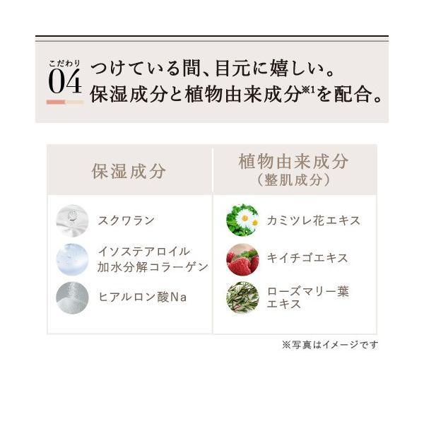 NOR.(ノール) AIRFITCREAMEYESHADOW(エアフィットクリームアイシャドウ) アイシャドウ 馴染む 発色|yumebank|07
