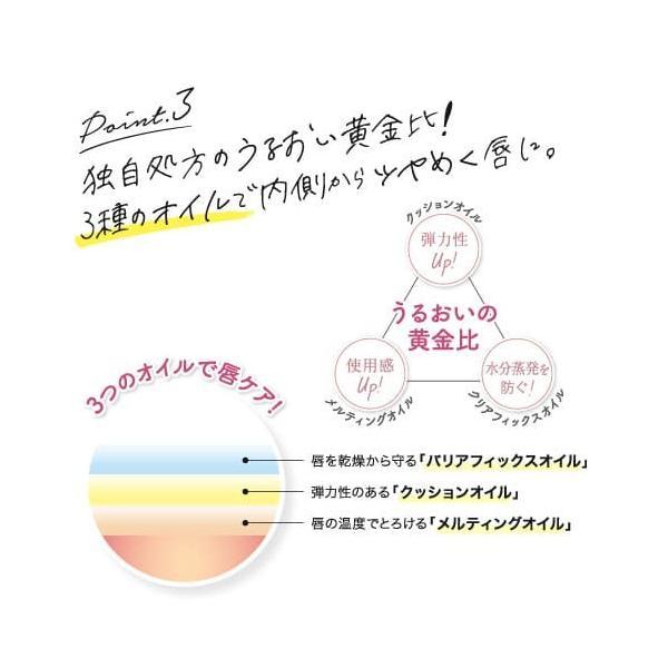NOR.(ノール) エアフィットリップカラー  / ニュアンスオレンジ / スモーキーピンク / カジュアルレッド 美容液 オーガニック カラー スモーク 2重芯 限定|yumebank|15