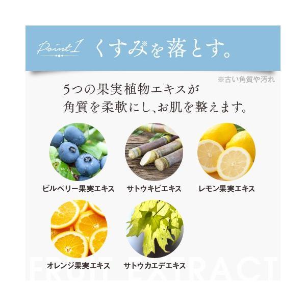 Mialotte(ミアロッテ)BRIGHT UP CLEANSING OIL(ブライトアップクレンジングオイル)|yumebank|04